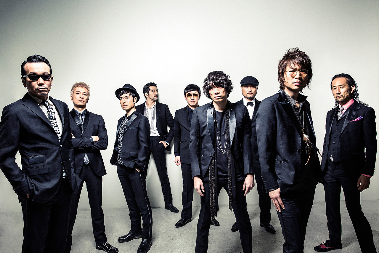 Pajas musicales: Tokyo Ska Paradise Orchestra